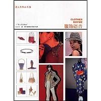 http://ec4.images-amazon.com/images/I/51x57HzkKkL._AA200_.jpg