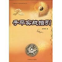 http://ec4.images-amazon.com/images/I/51x6I7JmIHL._AA200_.jpg