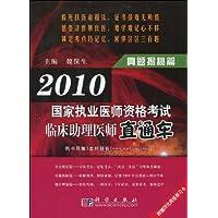 http://ec4.images-amazon.com/images/I/51x6kK43pSL._AA200_.jpg