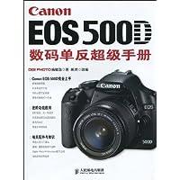http://ec4.images-amazon.com/images/I/51x6l00ab9L._AA200_.jpg