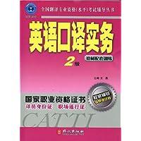 http://ec4.images-amazon.com/images/I/51x7%2BLTt6CL._AA200_.jpg
