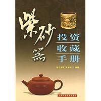 http://ec4.images-amazon.com/images/I/51x74EbIB2L._AA200_.jpg