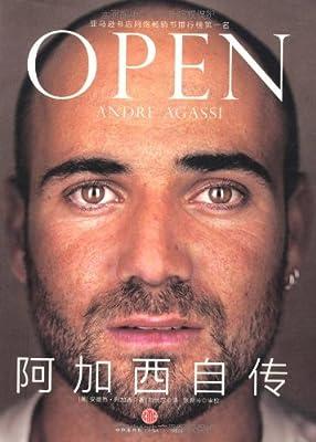 OPEN 阿加西自传.pdf