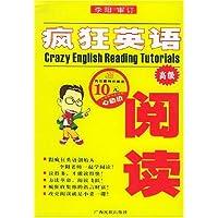 http://ec4.images-amazon.com/images/I/51x7K3rliJL._AA200_.jpg