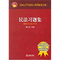 http://ec4.images-amazon.com/images/I/51x7NUGDg0L._AA200_.jpg