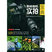 http://ec4.images-amazon.com/images/I/51x8BZHut2L._AA200_.jpg