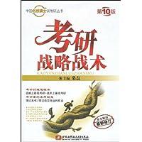 http://ec4.images-amazon.com/images/I/51x8DNE4FVL._AA200_.jpg