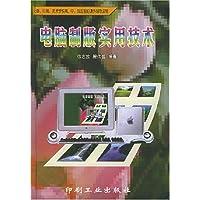 http://ec4.images-amazon.com/images/I/51x8LMoKoxL._AA200_.jpg