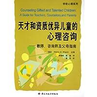 http://ec4.images-amazon.com/images/I/51x8Qz5Ov-L._AA200_.jpg