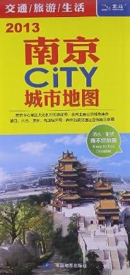 南京CITY城市地图.pdf