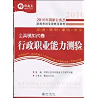 http://ec4.images-amazon.com/images/I/51x8gvaHZpL._AA200_.jpg