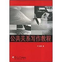 http://ec4.images-amazon.com/images/I/51x8iRPL3aL._AA200_.jpg