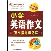 http://ec4.images-amazon.com/images/I/51x9TUg3j3L._AA200_.jpg