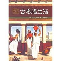 http://ec4.images-amazon.com/images/I/51xA1Rr2Y-L._AA200_.jpg