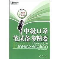 http://ec4.images-amazon.com/images/I/51xAlzSjx4L._AA200_.jpg
