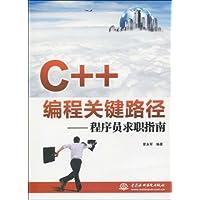 http://ec4.images-amazon.com/images/I/51xAnT3%2B4jL._AA200_.jpg