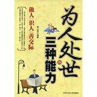 http://ec4.images-amazon.com/images/I/51xAswvokPL._AA200_.jpg