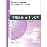 http://ec4.images-amazon.com/images/I/51xB00FjiLL._AA200_.jpg