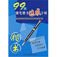 http://ec4.images-amazon.com/images/I/51xBA5B3AAL._AA200_.jpg
