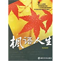http://ec4.images-amazon.com/images/I/51xBCDEsyXL._AA200_.jpg