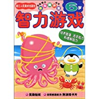 http://ec4.images-amazon.com/images/I/51xBOR5XuVL._AA200_.jpg