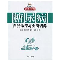 http://ec4.images-amazon.com/images/I/51xBU7C-B6L._AA200_.jpg