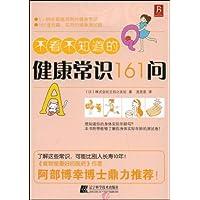 http://ec4.images-amazon.com/images/I/51xCRb3iX9L._AA200_.jpg
