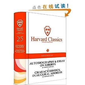 Harvard Classics哈佛经典(全套50册) ¥569-50=¥519 返2张¥200-40的Z券