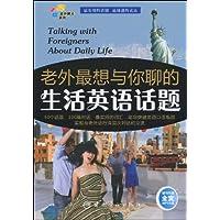 http://ec4.images-amazon.com/images/I/51xDwWFqPML._AA200_.jpg