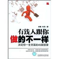 http://ec4.images-amazon.com/images/I/51xEIUZ1wzL._AA200_.jpg