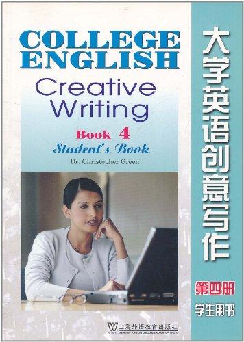 大学英语创意写作(第4册):学生用书图片图片