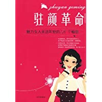 http://ec4.images-amazon.com/images/I/51xFSc42y7L._AA200_.jpg