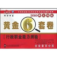 http://ec4.images-amazon.com/images/I/51xFYbgqOuL._AA200_.jpg