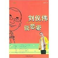 http://ec4.images-amazon.com/images/I/51xFguAtGEL._AA200_.jpg