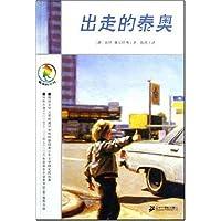 http://ec4.images-amazon.com/images/I/51xFtQMNhkL._AA200_.jpg
