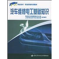 http://ec4.images-amazon.com/images/I/51xGEvf7p6L._AA200_.jpg