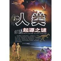 http://ec4.images-amazon.com/images/I/51xGNuHuMBL._AA200_.jpg