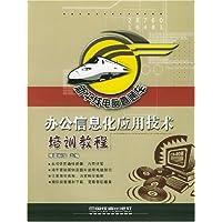 http://ec4.images-amazon.com/images/I/51xGnvTEpXL._AA200_.jpg