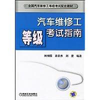 http://ec4.images-amazon.com/images/I/51xGq55BitL._AA200_.jpg