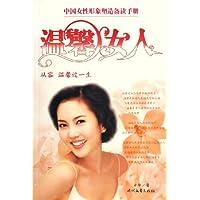 http://ec4.images-amazon.com/images/I/51xHFu8Qo-L._AA200_.jpg