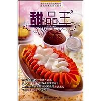 http://ec4.images-amazon.com/images/I/51xHOjXpc5L._AA200_.jpg