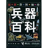 http://ec4.images-amazon.com/images/I/51xIGTsGqML._AA200_.jpg