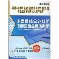 http://ec4.images-amazon.com/images/I/51xITNc0oTL._AA200_.jpg