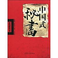 http://ec4.images-amazon.com/images/I/51xIUkTdNXL._AA200_.jpg