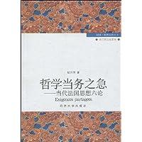 http://ec4.images-amazon.com/images/I/51xIUrAJ1jL._AA200_.jpg