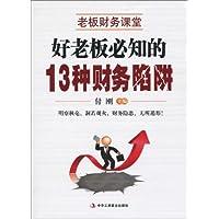 http://ec4.images-amazon.com/images/I/51xIitT80TL._AA200_.jpg