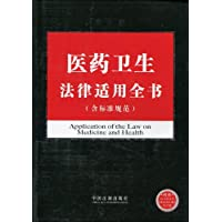 http://ec4.images-amazon.com/images/I/51xIm1Sy4NL._AA200_.jpg