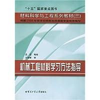 http://ec4.images-amazon.com/images/I/51xIuyAEQtL._AA200_.jpg