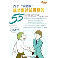 http://ec4.images-amazon.com/images/I/51xJ8RMTpSL._AA200_.jpg
