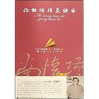 http://ec4.images-amazon.com/images/I/51xJ9SDlmlL._AA200_.jpg
